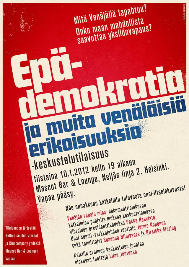 Epädemokratia